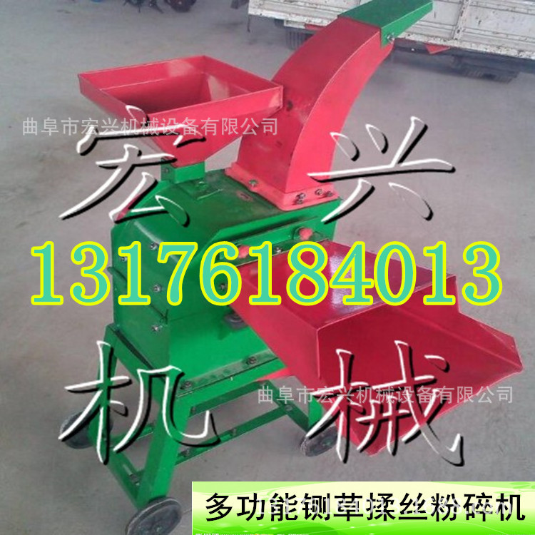 2014427163245_副本_副本