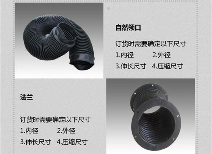 油缸防护罩